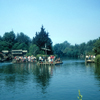 Disneyland Tom Sawyer Island raft photo, September 1966